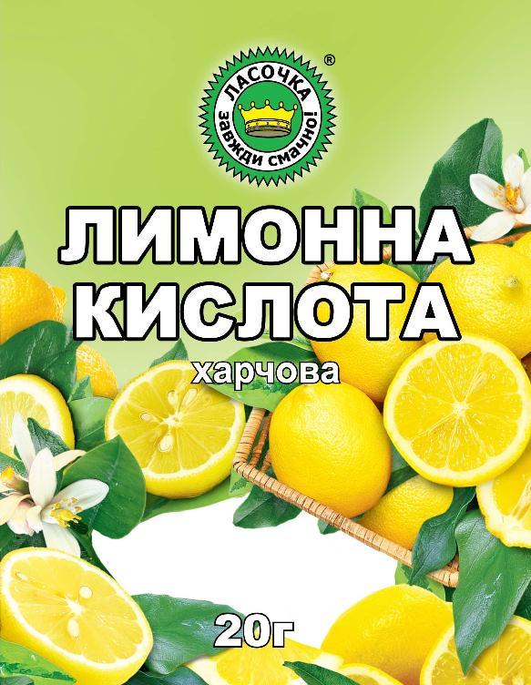 Мытищинского отличие лимонной кислоты от лимонного сока список застройщиков Краснодар